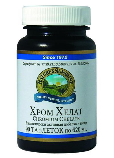 Chelate NSP, 90 таблеток