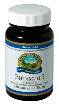 Фото - витамин в капсулах